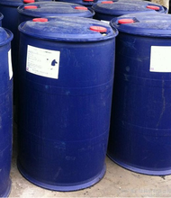 Calcium Lignosulphonate MG-2 to be Asphalt Emulsifier