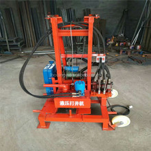 Cheap Hydraulic gasoline type portable water well drilling rigs for sale