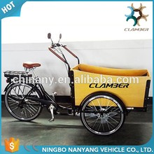 Zhejiang NANYANG battery operated electric tricycle