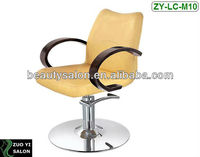 Yellow color salon barber chair
