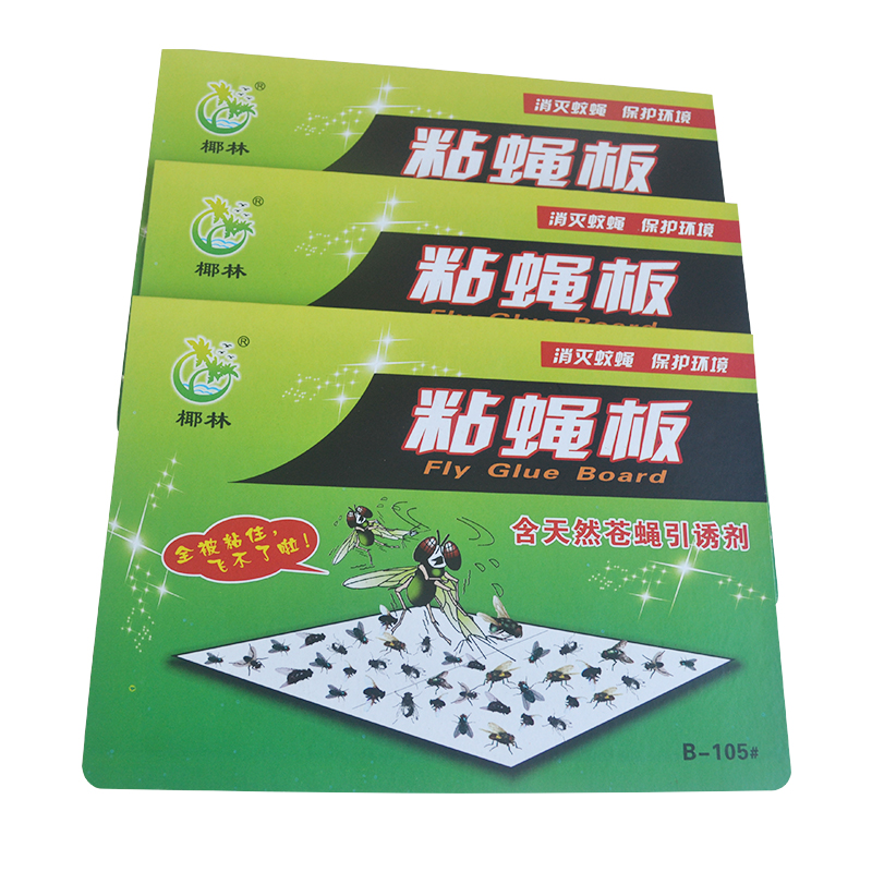Fly Sticky Paper Stick Down Flies Glue Board B-105
