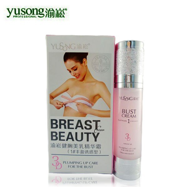 Yusong Firming Beautifying Breast Care Essential Cream