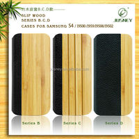 Eco-friendly wood cover case for samsung s9500 s4