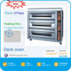 Hot Sale Electric Industrial Oven for Cakes - TT-O200