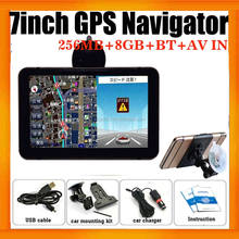 7inch Truck GPS Navigation 84H-3 with 256MB 8GB Bluetooth AV IN and Global Map