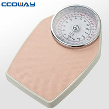 Body weight machine digital coin-operated body scale 150kg/0.1kg for sale