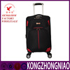 Stylish 3PCS 4PCS Set new products Travel Trolley Luggage