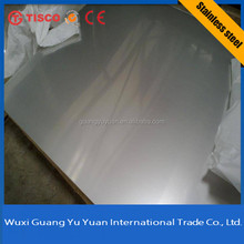 3 MM ss ASTM stainless steel sheet 202 prices