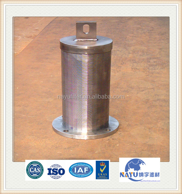 wedge wire resin trap strainer screen