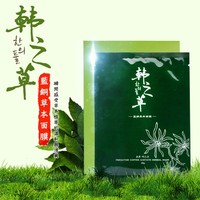 Han Korean Herbal Extract face mask/ coenzyme q10 fabric mask/Prezatide herbal mask