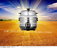 ACME small size biogas and gas used cooker sale