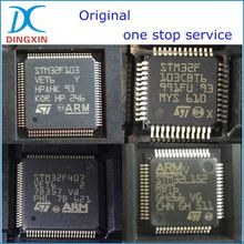 Original integrated circuit ST STM32F103RCT6