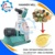 Best Durable Use New Arrive Hammer Mill Design
