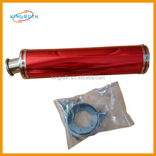 Chinese hot selling scooter muffler