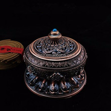 Custom luxurious antique bronze Middle East censer