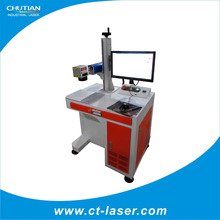 used key cutting machines for sale 5W UV laser machine portable UV laser marking machine for 3C precision marking