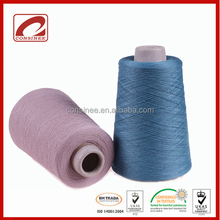Consinee luxury fancy style luxe viscose yarn suppliers of china