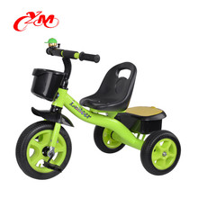 2018 Mini colorful duck baby tricycle/light weight little trikes ride kids EVA tire/Cost-effective of kids tricycle with bell