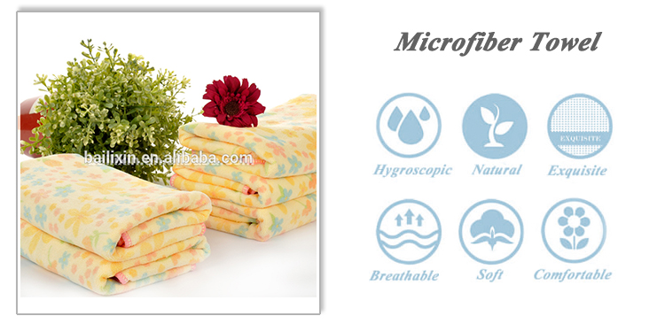 Best selling alibaba wholesale high quality printing microfiber bath towel