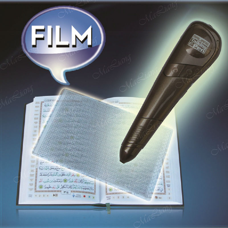 2013 word by word best price quran read pen price
