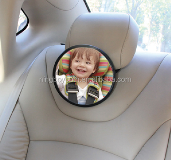CC0013 BABY SAFETY CAR MIRROR Baby Rear View Travel Car Mirror Backseat