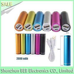 NO.1 selling 2600mah power bank from Alibaba gold manufacture
