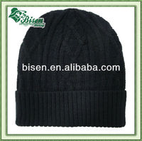 Hot Sale Wholesale Custom Winter Ski Cap Plain Knitted Beanie Hat
