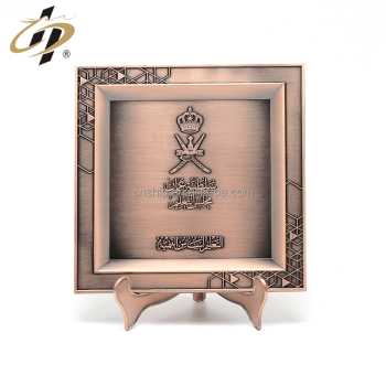 Custom zinc alloy 3D antique bronze metal Oman souvenir plate with gift box