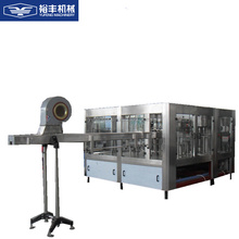 CIP cleaning soft carbonated drinking water filling machine