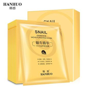 Super Moisturizing! Snail Essential Moisturizing Beauty Facial Mask