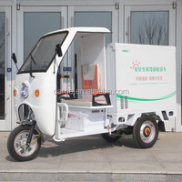 Three Wheeler Electric Ice Cream Bike for Sale/Food Cargo Tricycle With DeepFreeze Container For Sale
