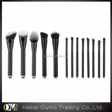 OUMO--Professional 13pcs black white wood handle 2 colors synthetic hair makeup brush kit