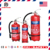List of Fire Fighting Equipments