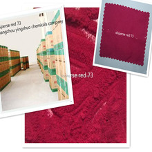 Reactive textile grade printing chemical disperse red 73 dystuff disperse red SE-GL