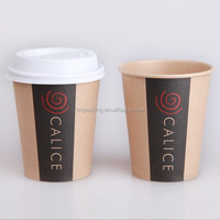 Hot promotional business eco-friendly coffee disposable brown kraft paper cup with Lid