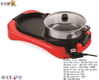 Hot new products for 2016 large electric pot/bbq grill pan/bbq pan ss-46