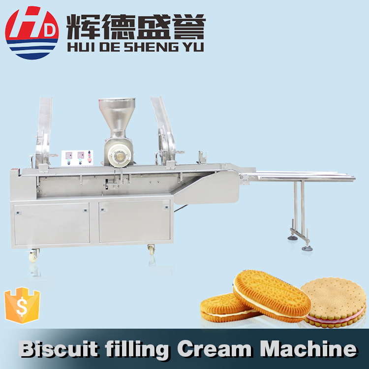 Full automatic commercial cookies biscuit sandwich making machine maker
