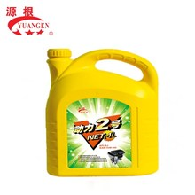 export used motor engine oil suppliers oil wholesale price