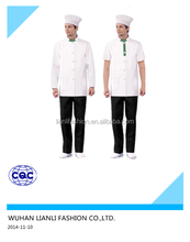french designers chef white cotton cook workwear uniform