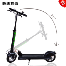 City shopping scooter handicapped electric scooters with seat 250W 36v high efficiency city scooters