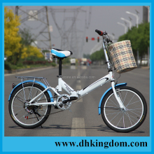 New type 20 inch high carbon Steel frame folding bike/high quality foldable bike made in China for sale