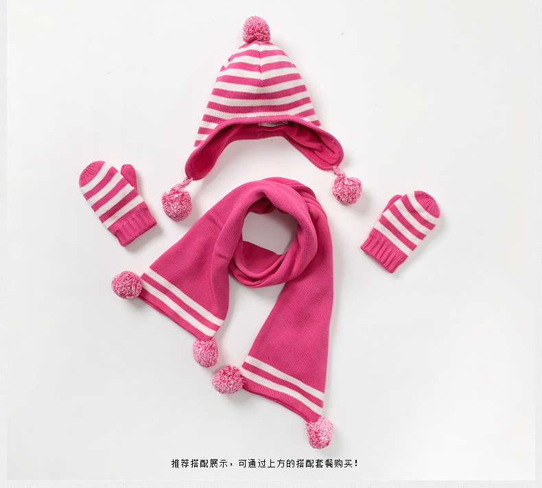Cotton acrylic Kids Knit Scarf Glove Hat Sets