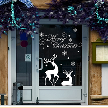 Custom easy peel off pvc christmas window stickers to your size