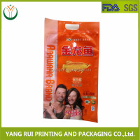 Oem Factory China Wholesale Rice Bag 1kg 2kg 5kg Die cut bag