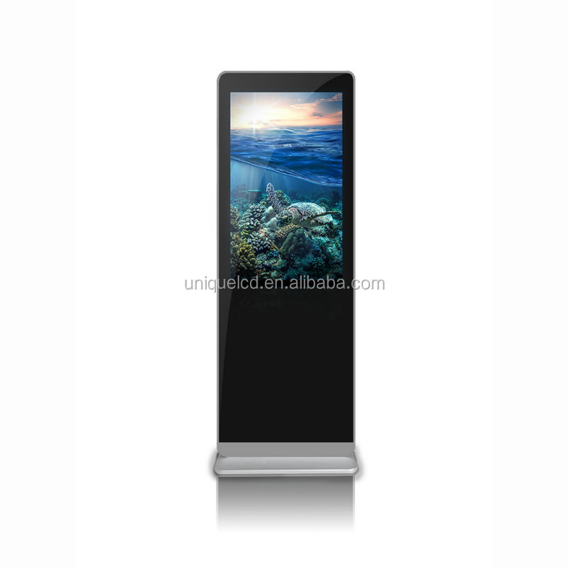 70inch floorstanding LCD media player digital signage box