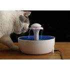 Speedypet Automatic Cat Drinking Fountain pet water dispenser Pet Water Fountain