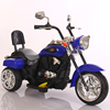 2016 Hot Selling new model electric model kids motorcycle, mini electric motorcycle for kids