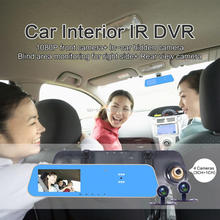 Vsys 4 camera Unique in-car security video recorder system designed for Uber, Taxi driver support remote control and IR LED