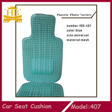 Summer cool plastic car seat cushion