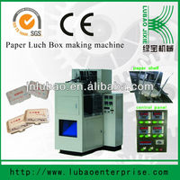 paper burger box making equipment & humbger mkaing machinery